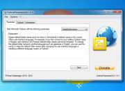 OutlookParameterGUI 1.0.5