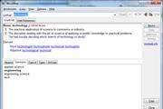 WordWeb Free 7.1