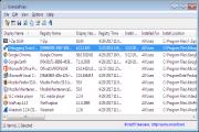 UninstallView (32-bit)