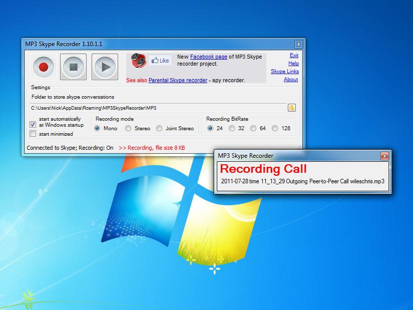 Mp3 скайп рекордер скачать бесплатно