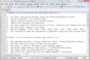 Notepad++ 7.3.2