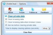 Click&Clean