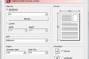 novaPDF Professional Desktop 7