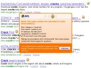 AVG LinkScanner 2012