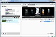 Roxio Easy Video Copy & Convert