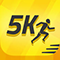 Couch to 5K Runner, 0 to 5K run training: get c25k