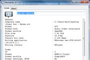 MediaInfo Lite 0.7.70
