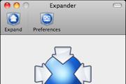 Stuffit Expander 2011