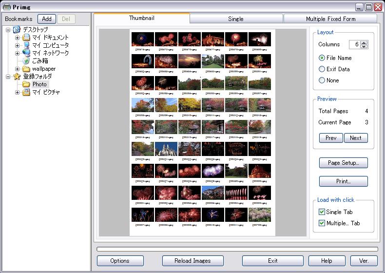 WatFile.com Download Free Primg 1 3 0 0 free download - Software reviews, downloads, news, free