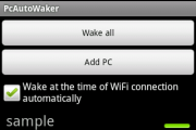 PcAutoWaker
