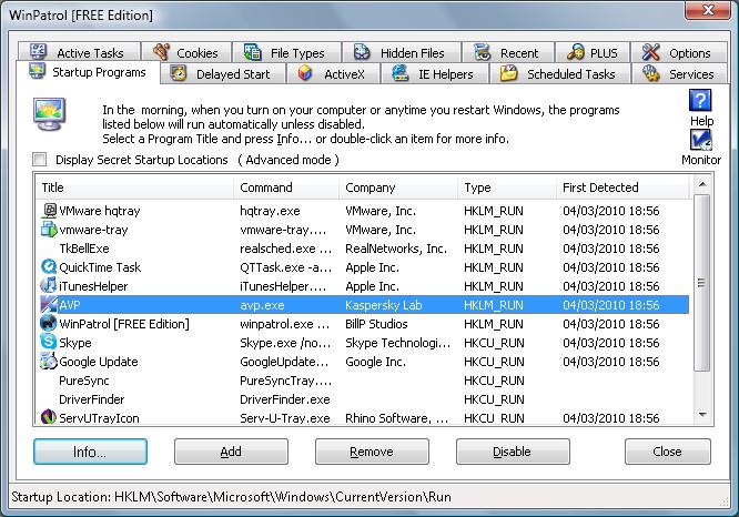 برنامج مجانى لادارة وتعزيز امن النظام الخاص بك والعديد من الادوات الاخرى للنظام WinPatrol 27.0